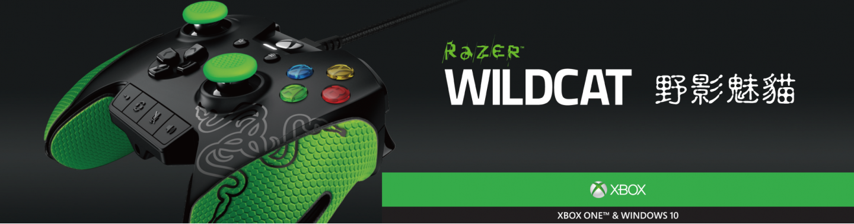 Razer Wildcat 野影魅貓